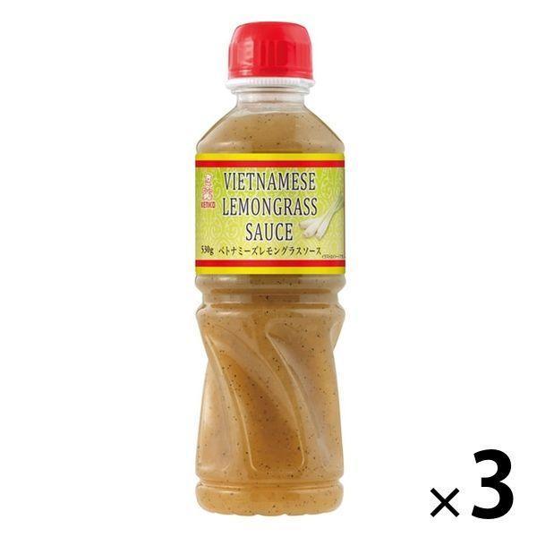 ケンコーマヨネーズ ベトナミーズレモングラスソース 530g 3本