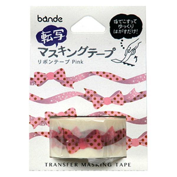 Bande(バンデ) 転写マスキングテープ リボン ピンク BDA513 西川コミュニケーションズ