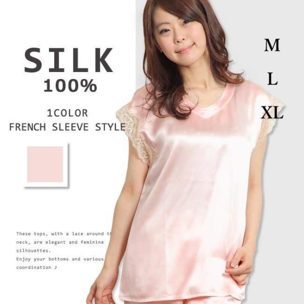 シルクパジャマ レディース フレンチスリーブ 6分丈パンツ ピンク|y-lucyshop|02