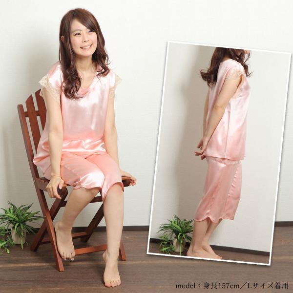 シルクパジャマ レディース フレンチスリーブ 6分丈パンツ ピンク|y-lucyshop|03