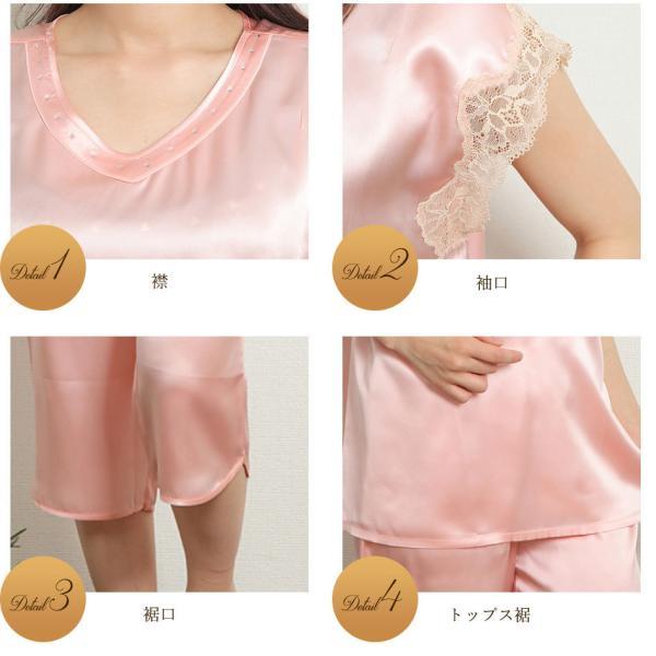 シルクパジャマ レディース フレンチスリーブ 6分丈パンツ ピンク|y-lucyshop|04