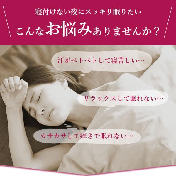 シルクパジャマ レディース フレンチスリーブ 6分丈パンツ ピンク|y-lucyshop|07