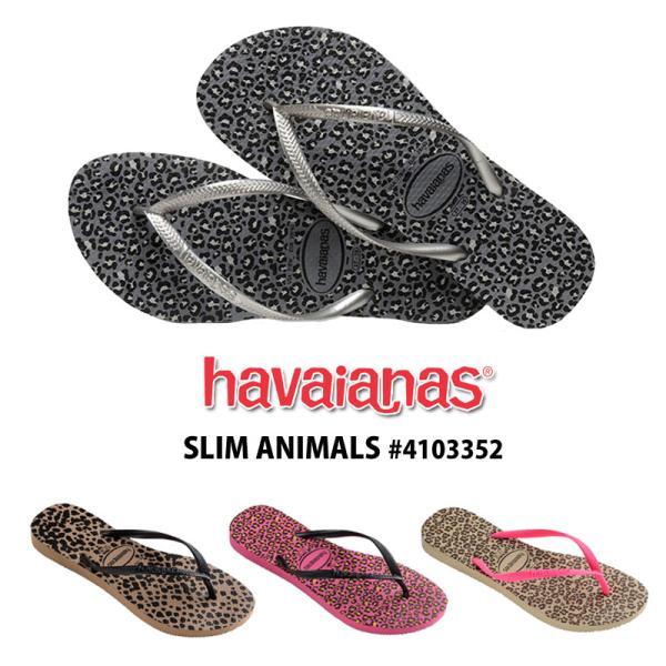 havaianas ハワイアナス SLIM ANIMALS 4103352 スリム サンダル ビーチサンダル 草履 男女兼用 レディース メンズ
