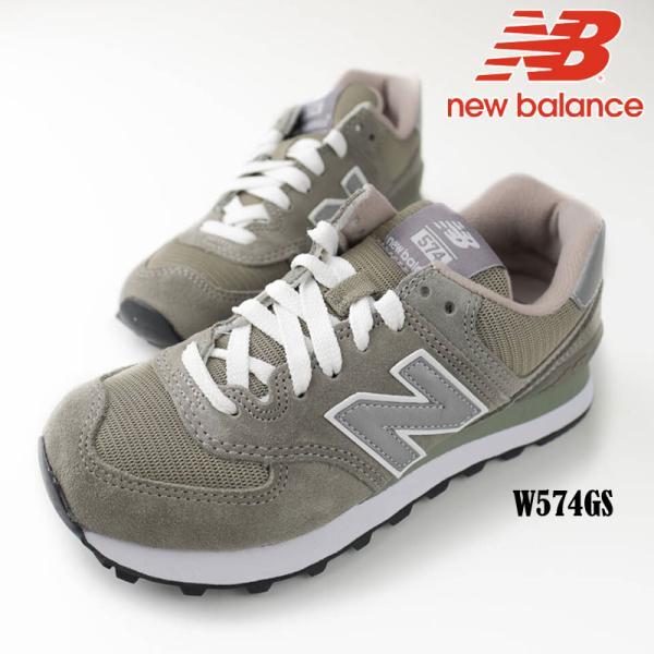 ニューバランスnewbalanceスニーカーW574GSレディースシューズジョギングマラソンウォーキング