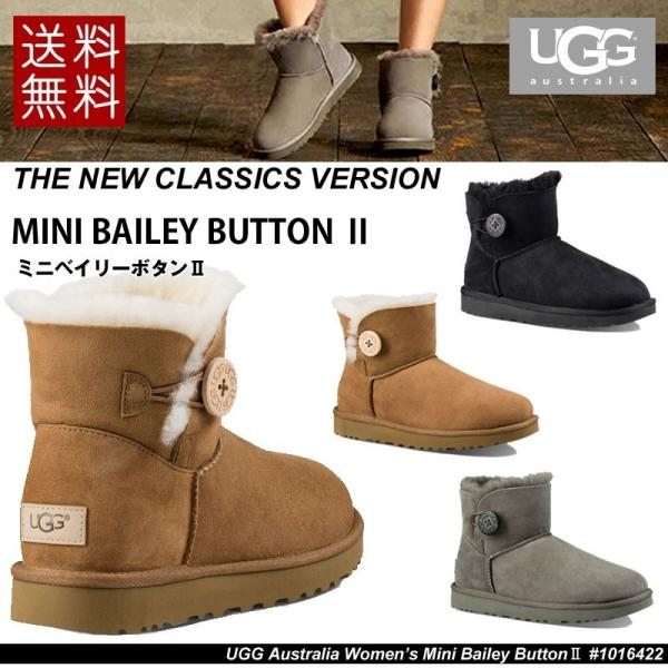 UGG アグ オーストラリア ブーツ ミニベイリーボタン MINI BAILEY BUTTON 2 1016422 ムートンブーツ シープスキン レディース|y-monkey