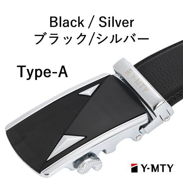 紳士ベルト ビジネス メンズ 本革 穴なし 無段階調整ベルト ブラック 130cm 大きいサイズ ギフトBOX付 ショップ限定|y-mty|02