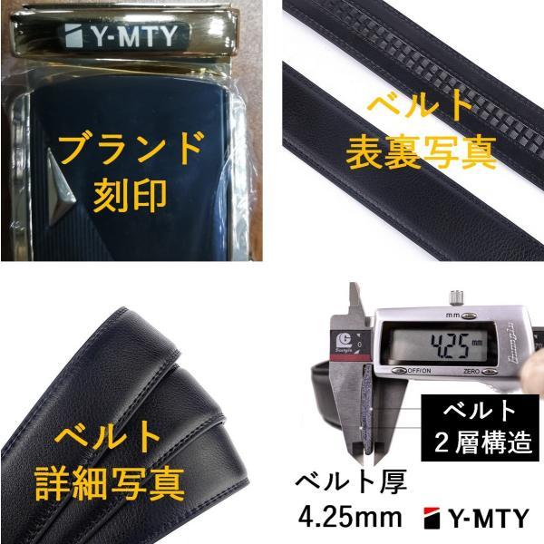 紳士ベルト ビジネス メンズ 本革 穴なし 無段階調整ベルト ブラック 130cm 大きいサイズ ギフトBOX付 ショップ限定|y-mty|12
