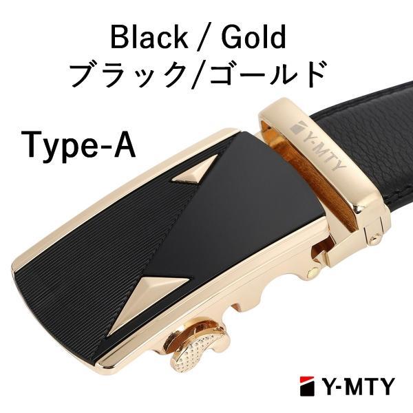 紳士ベルト ビジネス メンズ 本革 穴なし 無段階調整ベルト ブラック 130cm 大きいサイズ ギフトBOX付 ショップ限定|y-mty|03