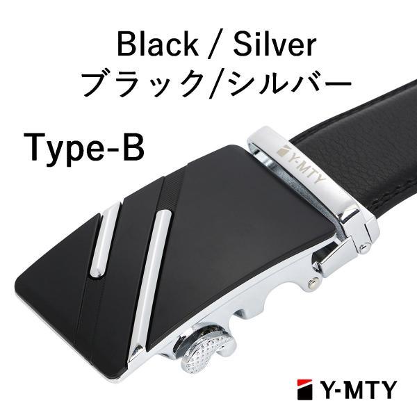 紳士ベルト ビジネス メンズ 本革 穴なし 無段階調整ベルト ブラック 130cm 大きいサイズ ギフトBOX付 ショップ限定|y-mty|04
