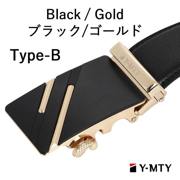 紳士ベルト ビジネス メンズ 本革 穴なし 無段階調整ベルト ブラック 130cm 大きいサイズ ギフトBOX付 ショップ限定|y-mty|05