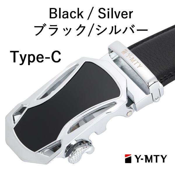 紳士ベルト ビジネス メンズ 本革 穴なし 無段階調整ベルト ブラック 130cm 大きいサイズ ギフトBOX付 ショップ限定|y-mty|06