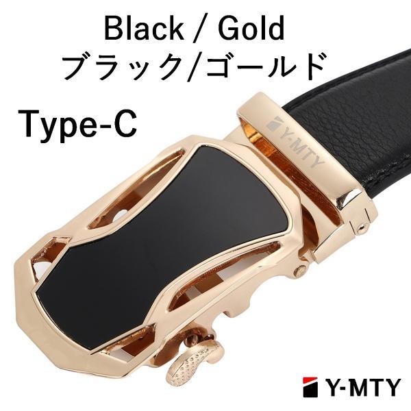 紳士ベルト ビジネス メンズ 本革 穴なし 無段階調整ベルト ブラック 130cm 大きいサイズ ギフトBOX付 ショップ限定|y-mty|07