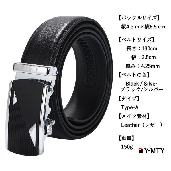 紳士ベルト ビジネス メンズ 本革 穴なし 無段階調整ベルト ブラック 130cm 大きいサイズ ギフトBOX付 ショップ限定|y-mty|08
