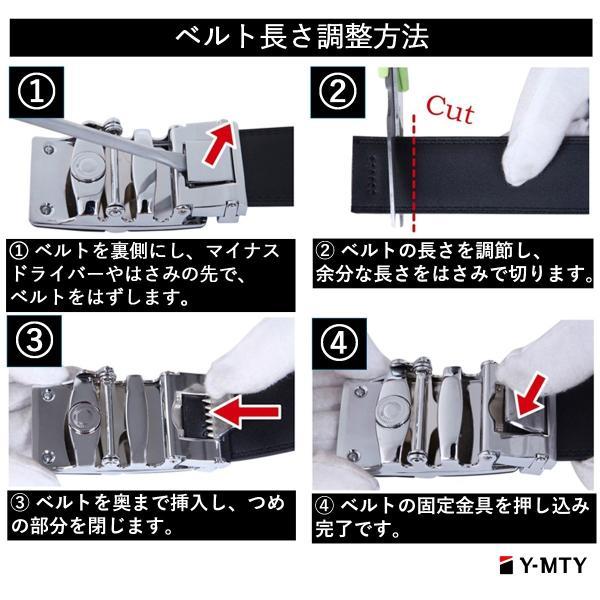 紳士ベルト ビジネス メンズ 本革 穴なし 無段階調整ベルト ブラック 130cm 大きいサイズ ギフトBOX付 ショップ限定|y-mty|10