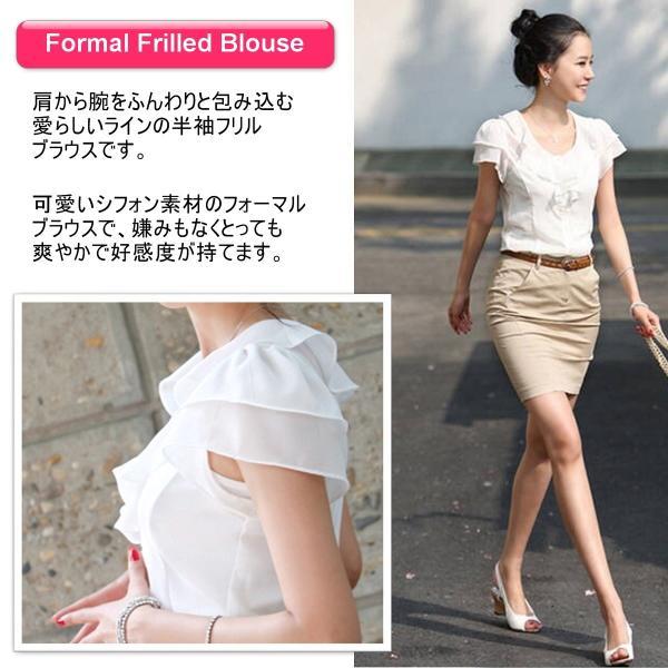 おしゃれな半袖ブラウス フリルブラウス 白 半袖 フォーマル 襟付きブラウス 大きいサイズ 無地 事務服 30代 40代|y-mty|02