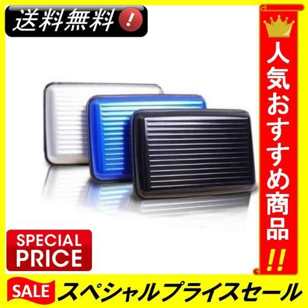 名刺入れ メンズ おしゃれ 40代 アルミ カードケース スキミング防止  取りだしやすい 蛇腹式カードウォレット|y-mty