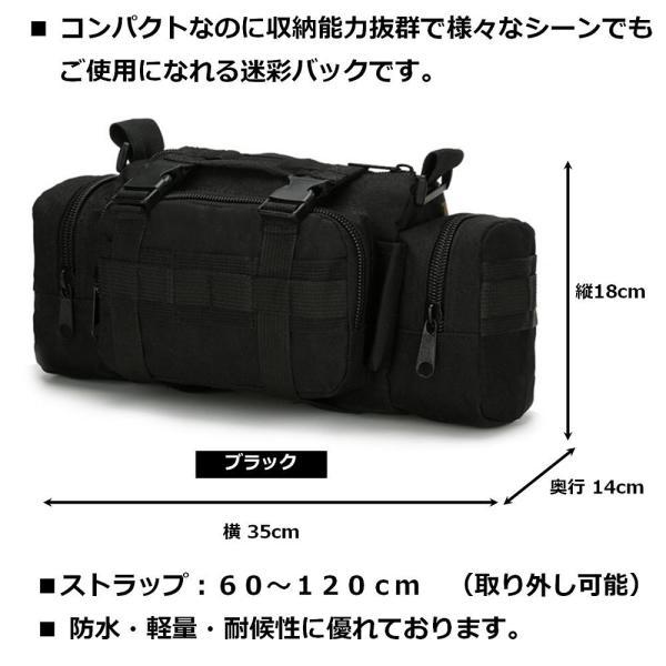 迷彩バッグ メンズ スポーツバッグ ミリタリーバッグ カモフラ 5way 多機能 ウエストバック ボディバッグ 防水 軽量 全11種類|y-mty|02