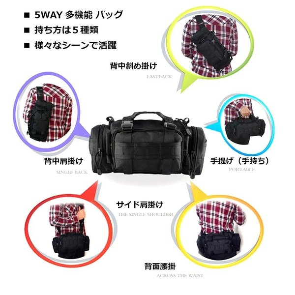 迷彩バッグ メンズ スポーツバッグ ミリタリーバッグ カモフラ 5way 多機能 ウエストバック ボディバッグ 防水 軽量 全11種類|y-mty|04