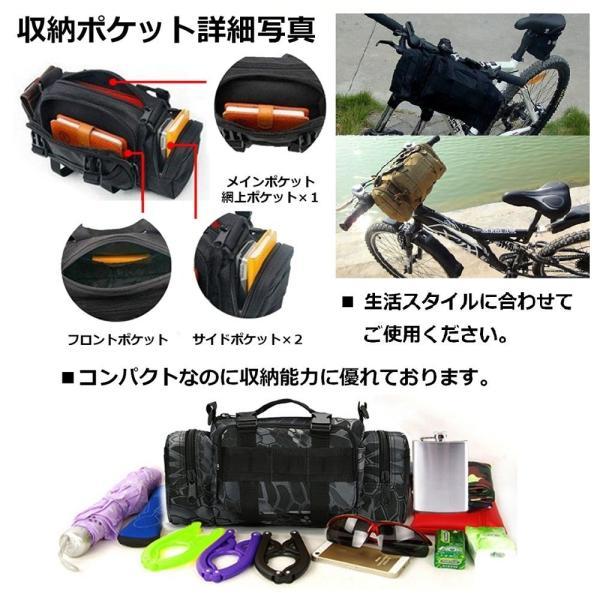 迷彩バッグ メンズ スポーツバッグ ミリタリーバッグ カモフラ 5way 多機能 ウエストバック ボディバッグ 防水 軽量 全11種類|y-mty|05