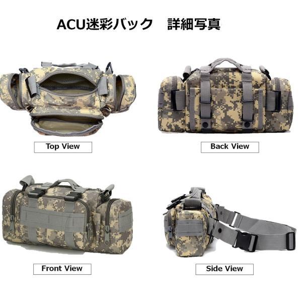 迷彩バッグ メンズ スポーツバッグ ミリタリーバッグ カモフラ 5way 多機能 ウエストバック ボディバッグ 防水 軽量 全11種類|y-mty|07