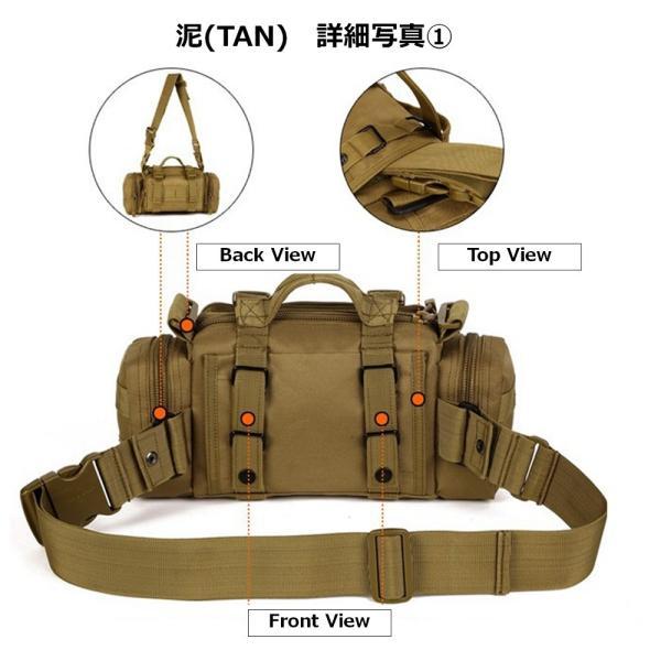 迷彩バッグ メンズ スポーツバッグ ミリタリーバッグ カモフラ 5way 多機能 ウエストバック ボディバッグ 防水 軽量 全11種類|y-mty|08