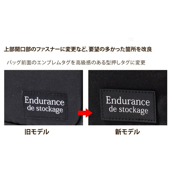 Endurance カメラバッグ Ext(エクステンド)  コンパクト&多機能 リュックタイプ|y-op|14
