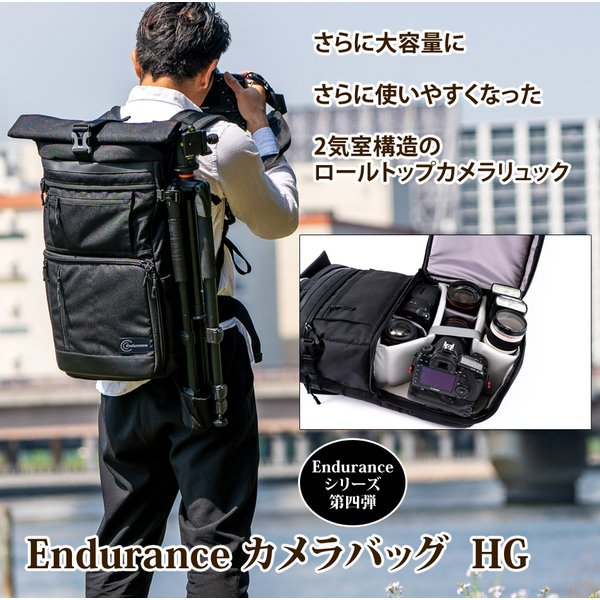 カメラバッグ 一眼レフ リュック 大容量 Endurance(エンデュランス)  HG カメラバック カメラリュック バックパック |y-op|02