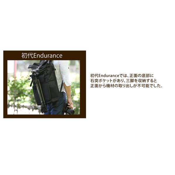 カメラバッグ 一眼レフ リュック 大容量 Endurance(エンデュランス)  HG カメラバック カメラリュック バックパック |y-op|14