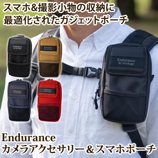 カメラバッグ用 カメラアクセサリー スマホポーチ  Endurance(エンデュランス)|y-op