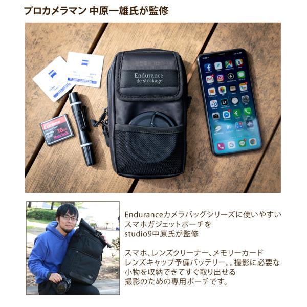 カメラバッグ用 カメラアクセサリー スマホポーチ  Endurance(エンデュランス)|y-op|03
