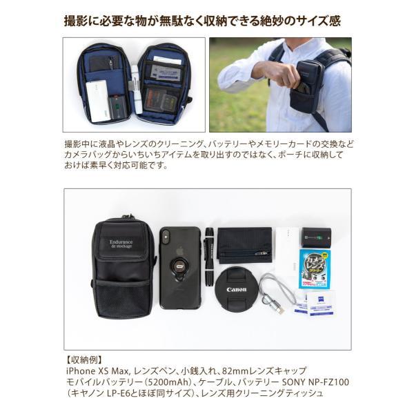 カメラバッグ用 カメラアクセサリー スマホポーチ  Endurance(エンデュランス)|y-op|05