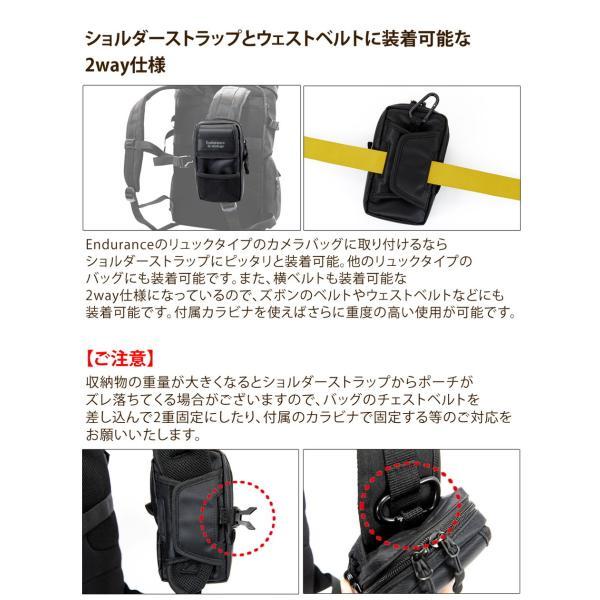 カメラバッグ用 カメラアクセサリー スマホポーチ  Endurance(エンデュランス)|y-op|07