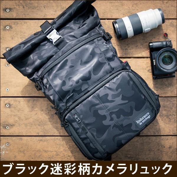 ブラック迷彩柄 Endurance カメラバッグ Ext(エクステンド)  コンパクト&多機能 リュックタイプ|y-op