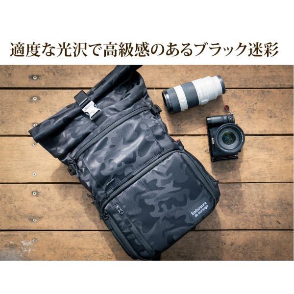 ブラック迷彩柄 Endurance カメラバッグ Ext(エクステンド)  コンパクト&多機能 リュックタイプ|y-op|03