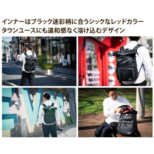 ブラック迷彩柄 Endurance カメラバッグ Ext(エクステンド)  コンパクト&多機能 リュックタイプ|y-op|04