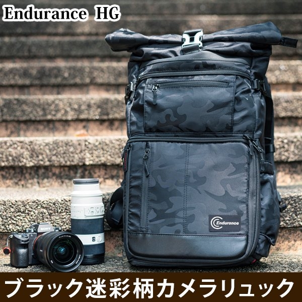 カメラバッグ 一眼レフ リュック 大容量 Endurance(エンデュランス)  HG ブラック迷彩 カメラバック カメラリュック バックパック|y-op|02