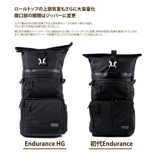 カメラバッグ 一眼レフ リュック 大容量 Endurance(エンデュランス)  HG ブラック迷彩 y-op 18