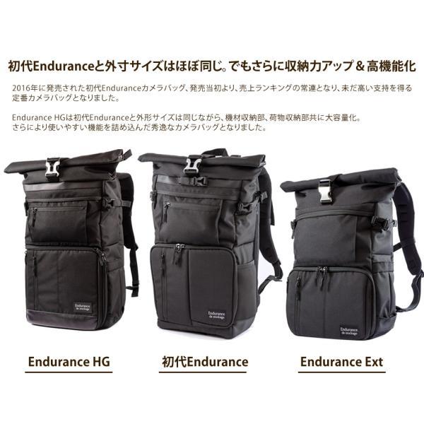 カメラバッグ 一眼レフ リュック 大容量 Endurance(エンデュランス)  HG ブラック迷彩 y-op 10