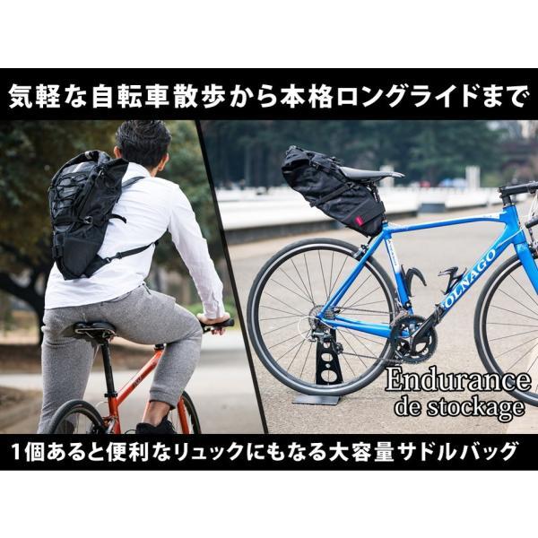 Endurance(エンデュランス) リュックにもなる大容量サドルバッグ ロードバイク クロスバイク ミニベロ MTB|y-op|02