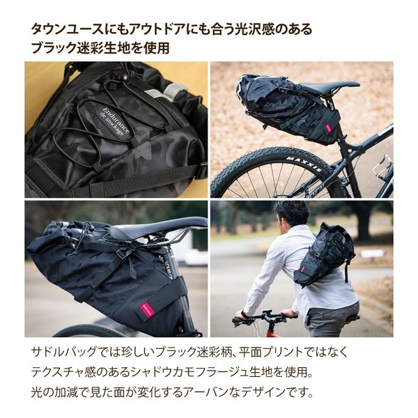 Endurance(エンデュランス) リュックにもなる大容量サドルバッグ ロードバイク クロスバイク ミニベロ MTB|y-op|12