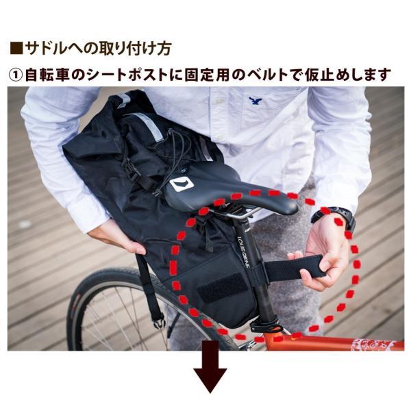 Endurance(エンデュランス) リュックにもなる大容量サドルバッグ ロードバイク クロスバイク ミニベロ MTB|y-op|16