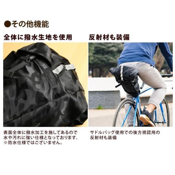 Endurance(エンデュランス) リュックにもなる大容量サドルバッグ ロードバイク クロスバイク ミニベロ MTB|y-op|20