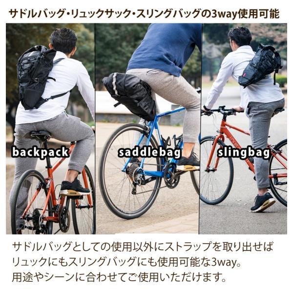 Endurance(エンデュランス) リュックにもなる大容量サドルバッグ ロードバイク クロスバイク ミニベロ MTB|y-op|04