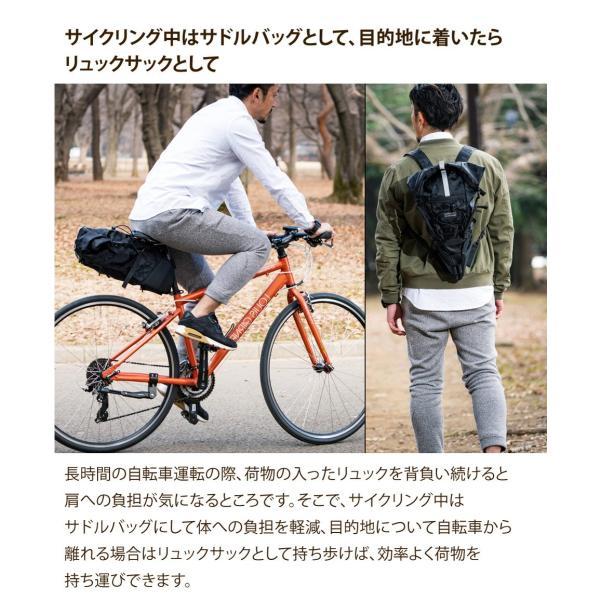 Endurance(エンデュランス) リュックにもなる大容量サドルバッグ ロードバイク クロスバイク ミニベロ MTB|y-op|09