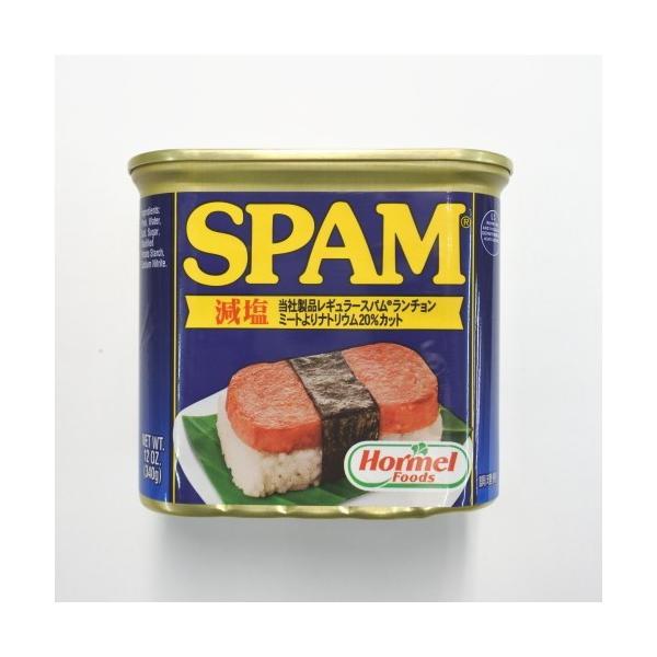 スパム缶詰