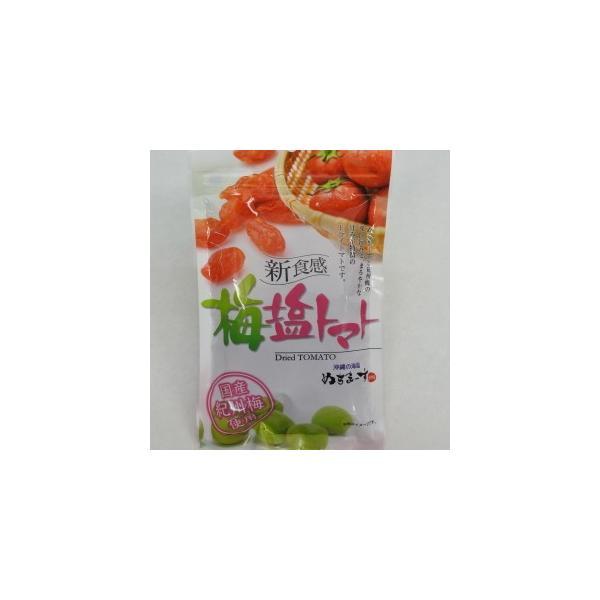 梅塩トマト(ぬちまーす使用)110g 南西産業 2個までメール便可