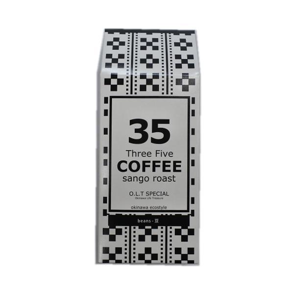 沖縄サンゴ焙煎コーヒー35COFFEE(O.L.TSPECIAL)200g(豆)