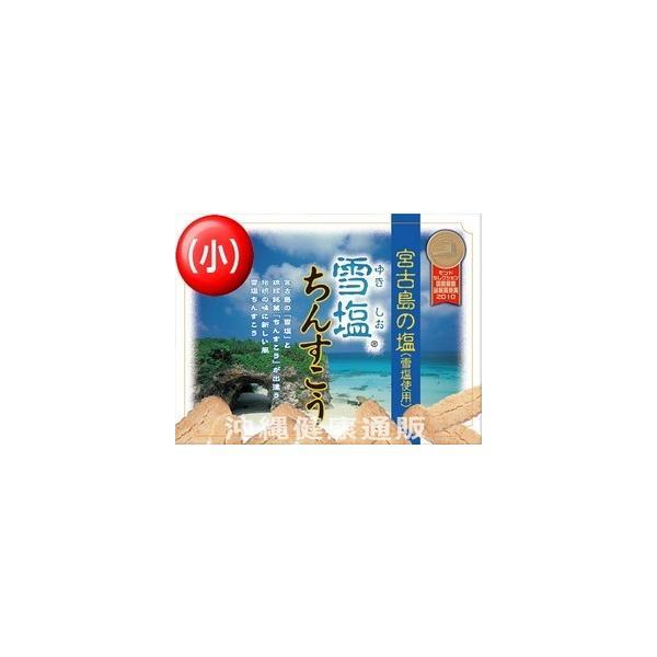 雪塩ちんすこう(小)24個入×5箱チョイス