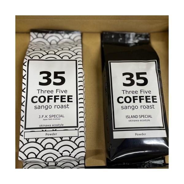 2個セット・組合せ可沖縄サンゴ焙煎コーヒー35COFFEE(J.F.KSPECIALISLANDSPECIALO.L.TSPEC