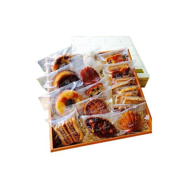 八千代市ふるさと納税スイーツアリッサムおすすめ焼き菓子詰め合わせ